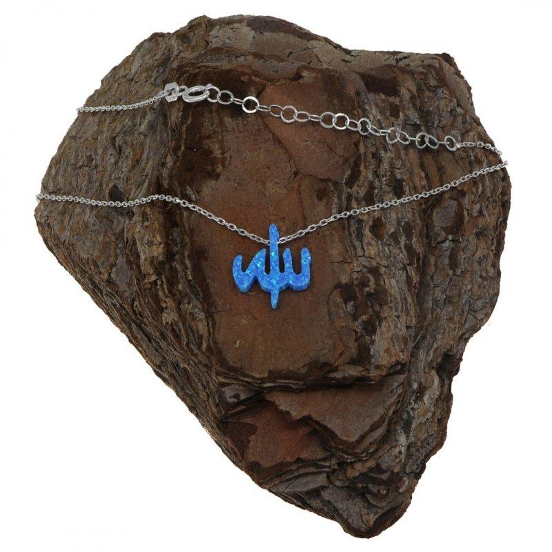 Allah Name Silver Necklace